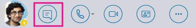 [クイック IM] ボタン