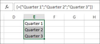 テキストを使う垂直配列定数