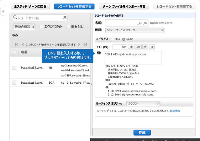 AWS-BP-構成-5-1