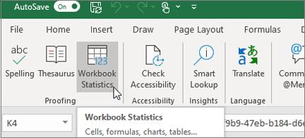 ブックの統計情報の ボタン