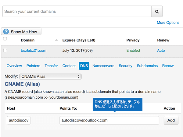 Netfirms-BP-Configure-3-2