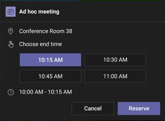 臨時会議用の会議室を予約する