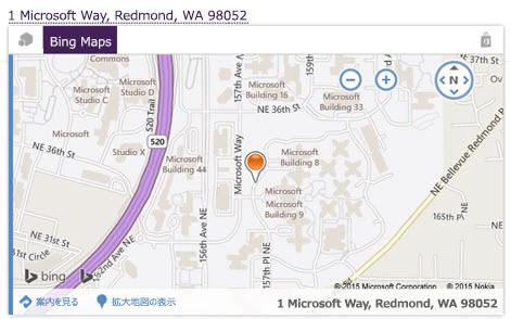 Bing マップ