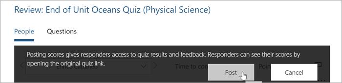 [投稿] を選択すると、テストの結果と学生へのフィードバックを返すことができます。