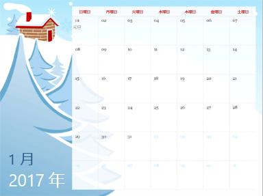 PowerPoint Online のカレンダー テンプレート