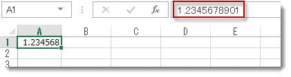 セル A1 の丸められた数値と数式バーに表示された数値全体
