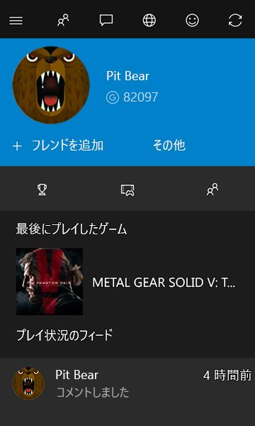 Xbox のゲーマータグのプロフィール