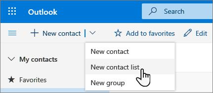 新しい連絡先リストが選択された [新しい連絡先] メニューのスクリーンショット