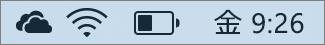 Mac のシステム トレイの OneDrive アイコン