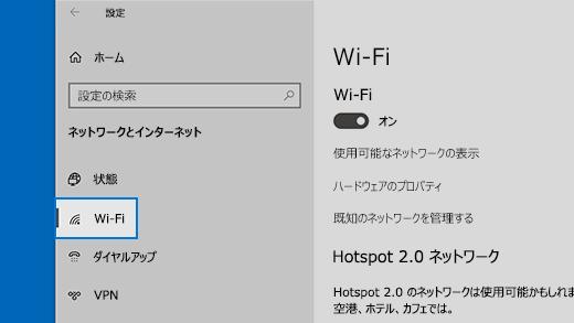 こと 接続 ください て を 確認 いる に に ドキュメント インターネット し て アクセス し できません