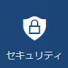 Office 365 アプリ メニューのセキュリティとコンプライアンス アプリ