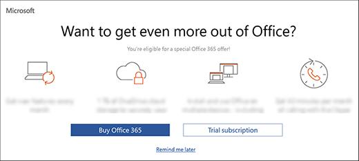 サブスクリプションの購入または試用版を提供しているウィンドウのスクリーンショット。