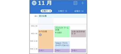 色分けされたイベントが表示されている Outlook カレンダー