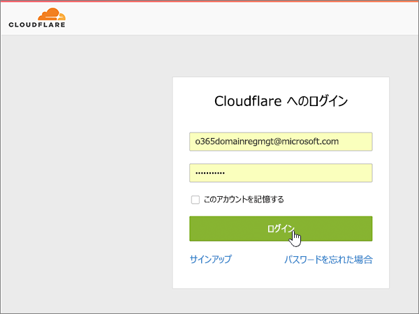 Cloudflare-BP-Configure-1-1
