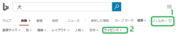 ウィンドウの右余白にある [フィルター] ボタンをクリックし、ライセンス フィルターのメニューをクリックします。