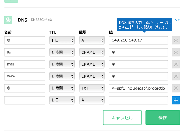 TransIP-BP-Configure-4-1