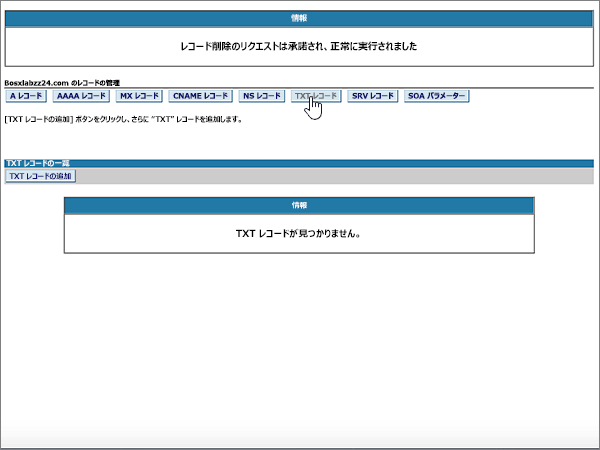 WhizIn-BP-Configure-4-1-1