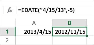 日付から月を減算する