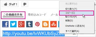 URL をコピーする
