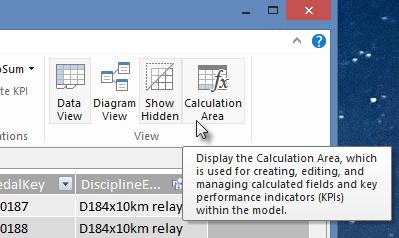 PowerPivot の [計算領域] ボタン