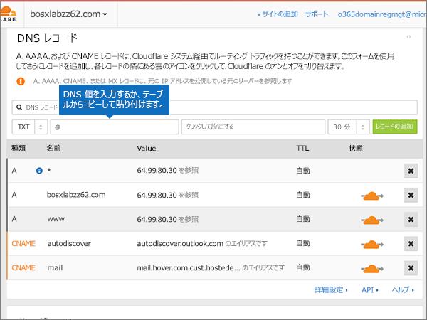 Cloudflare-BP-Configure-4-1