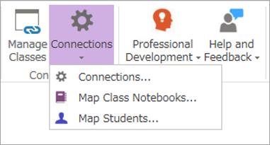 クラスのノートブックのリボンの接続を選択します。