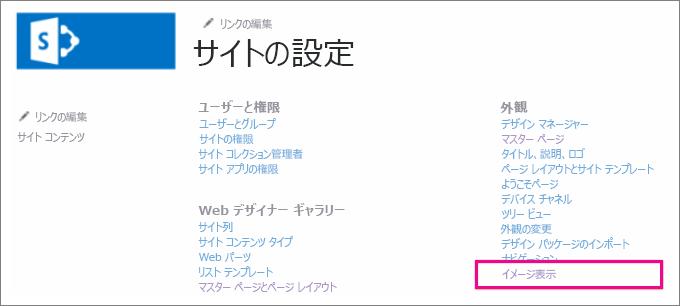 イメージ表示のスクリーンショット