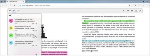Microsoft Edge でデジタル教科書を読む