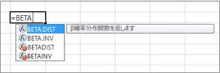 関数のオートコンプリートの例