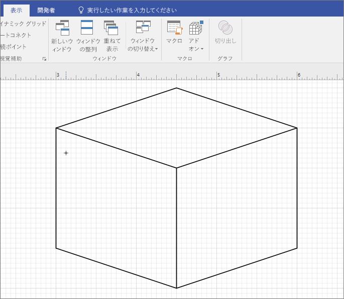 線ツールを使用して手動で図形を描画します。