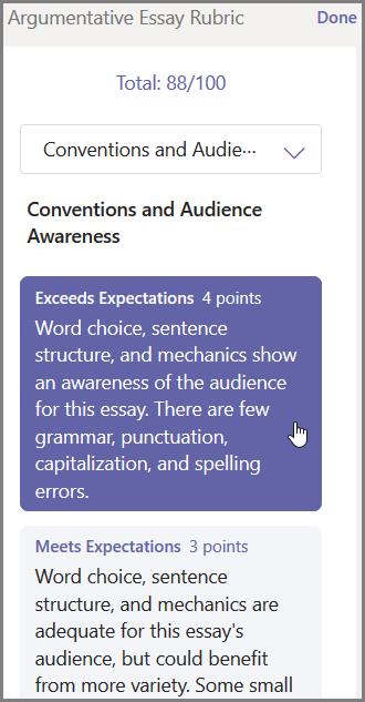 選択したセクションについて、学生に割り当てる評価を選択し、下部でフィードバックを入力します。