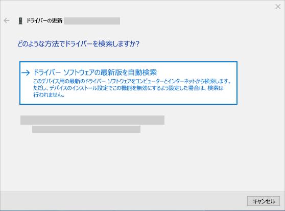 ドライバー ソフトウェアの最新版の自動検索で、オーディオ ドライバーを更新する
