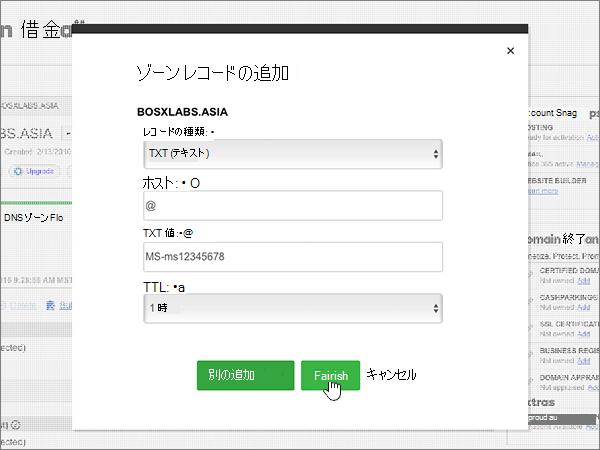 GoDaddy-BP-Verify-1-2