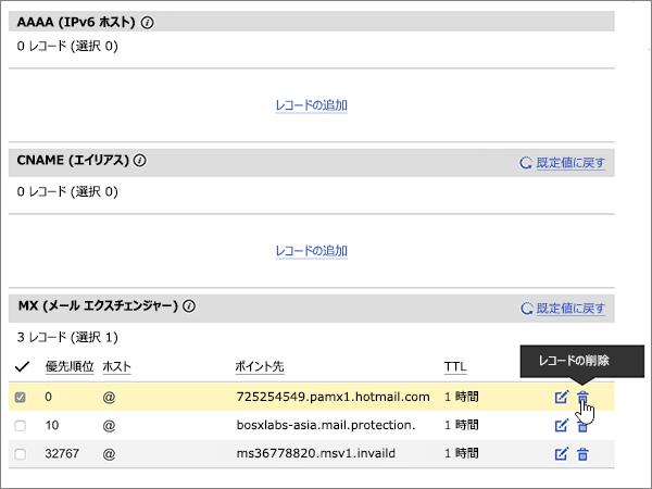 GoDaddy-BP-構成-2-4