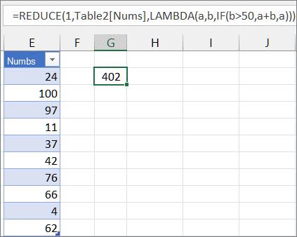 2 番目の REDUCE 関数の例