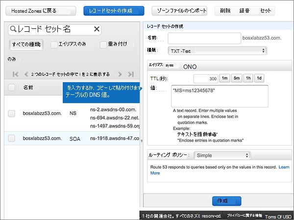 AWS-BP-Verify-1-1