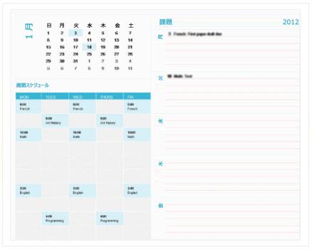 生徒用週間計画予定表テンプレート (Excel)