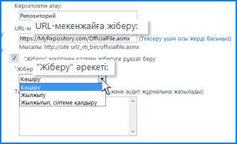 SharePoint Online әкімші орталығындағы Жіберу байланысы бетіндегі Байланыс параметрлері бөлімінің скриншоты. Мазмұн органайзерінің түпкі орнына осы URL мекенжайын көрсетуіңізге болады.