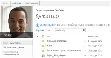 Бизнеске арналған SharePoint 2013 OneDrive