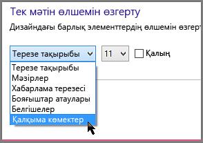Windows 8 көмек сөздер пішімінің параметрлері