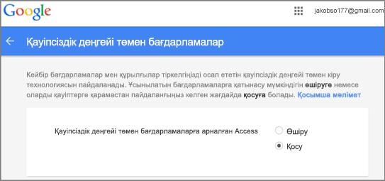 Outlook бағдарламасында қатынасуға рұқсат беру үшін, Google Gmail поштасына кіру қажет