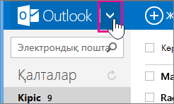 Көріністі таңдауға арналған Outlook.com көрсеткісі