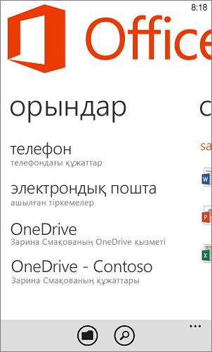 Windows Phone Office бағдарламасындағы орындар