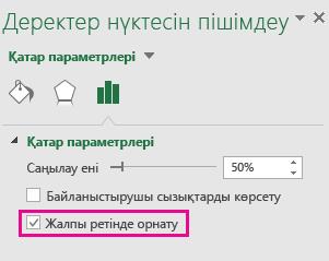 Windows жүйесіне арналған Office 2016 бағдарламасында тіркелген «Жалпы теңшелім ретінде орнату» параметрі бар «Деректер нүктесін пішімдеу» тапсырмалар тақтасы