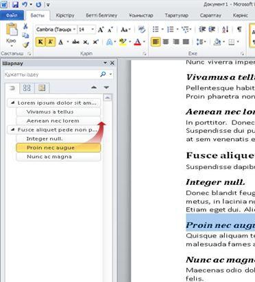 document navigation