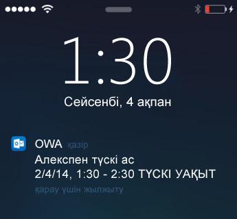 iPhone құлыптау экраны iPhone жиналыс ескертуіне арналған OWA көрсетуде