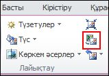 On the Format tab, in the Adjust group, click Change Picture.