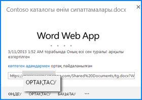 SharePoint құжат кітапханасындағы құжатқа арналған шығарылған түсініктеме терезесінің экран суреті. Шығарылған түсініктеме құжаттың файл аты мен URL мекенжайын көрсетеді. Сондай-ақ, ол әрекетті орындауға болатын Өңдеу, Ортақ пайдалану және Орындау түймешіктерін береді.