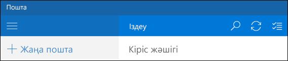 Outlook Пошта бағдарламасында іздеу