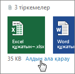 Office сілтемелерін Outlook Web App бағдарламасында алдын ала қарау